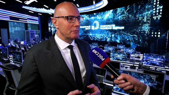 Чернышенко рассказал о задачах нового Координационного центра