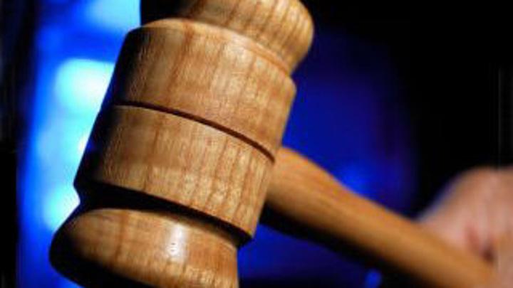"""Верховный суд Нидерландов может утвердить для РФ выплату $50 млрд экс-владельцам """"ЮКОСа"""""""