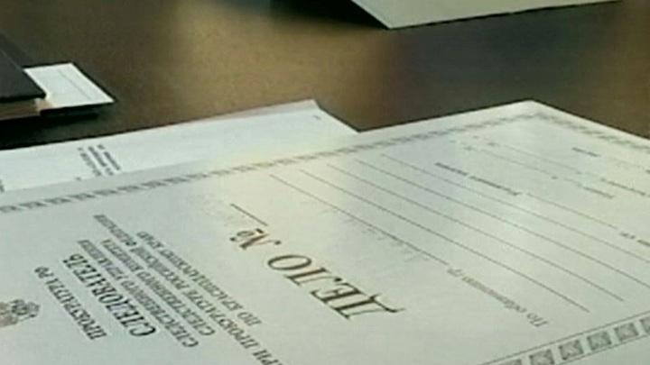 Руководство одного из детских лагерей в Сочи попались на многомиллионном мошенничестве