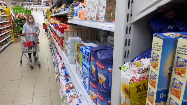Продление заморозки стоимости сахара и подсолнечного масла не планируется