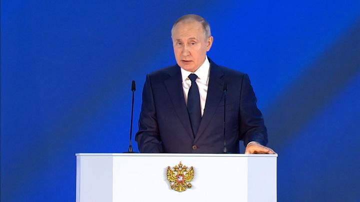 Путин: в вузах будет открыто дополнительно еще 45 тысяч бюджетных мест