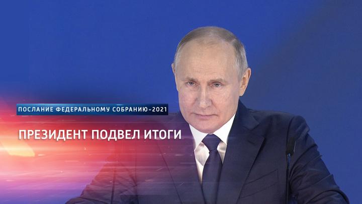 Песков: поручения по итогам послания президента парламенту подготовят оперативно