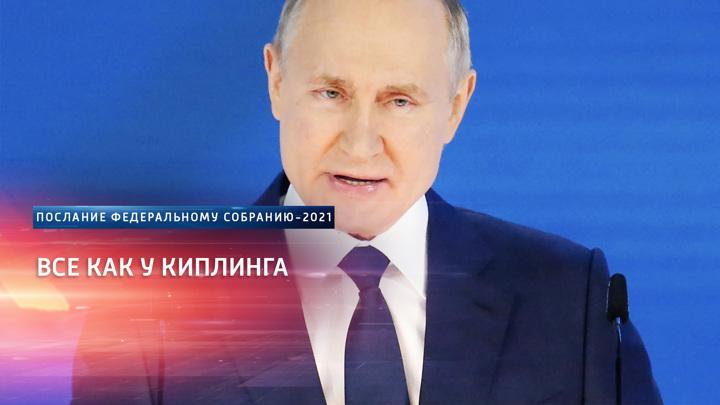 Путин пообещал жестко отвечать на недружественные шаги других стран