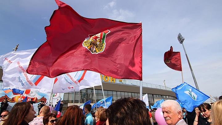 Власти Татарстана отменили первомайские демонстрации