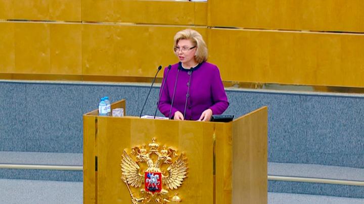 Москалькова предложила запретить владение оружием до 21 года