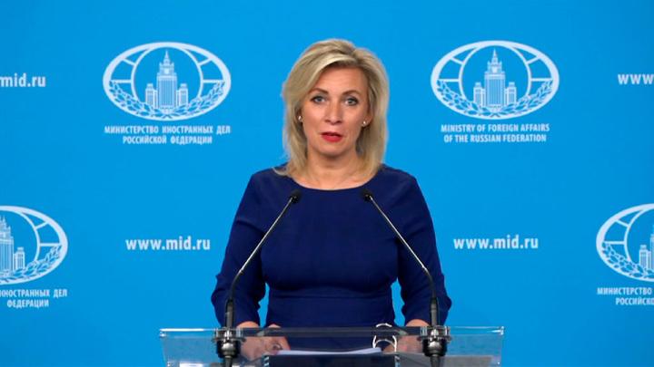 Захарова считает, что коллеги из ЕС запутались в цифрах