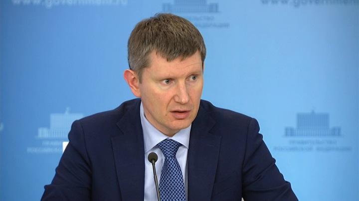В Минэкономразвития заявили, что учтут в макропрогнозе меры из послания президента