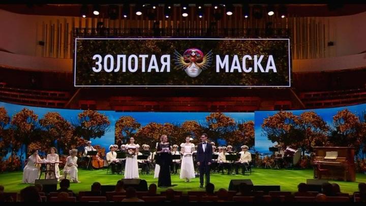 """""""Золотые Маски"""" обрели своих владельцев"""