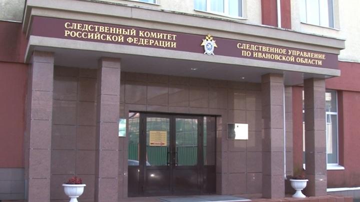 В Иванове назначена мера пресечения по делу о гибели девушки при обрушении стены
