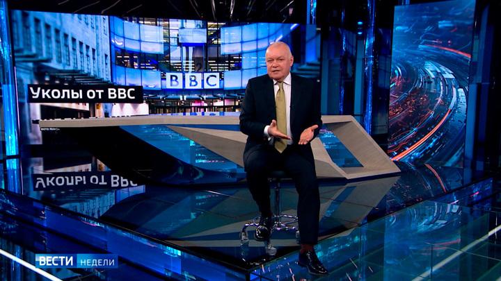 Киселёв ответил на уколы BBC