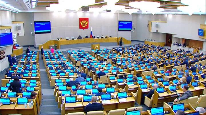 В Госдуму внесли поправки по реализации положений Послания президента