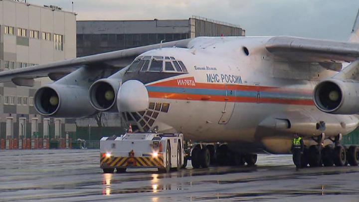 Второй самолет МЧС России с гуманитарной помощью вылетел в Индию