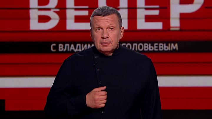 Соловьев обвинил Зеленского и Кулебу в пособничестве нацистам