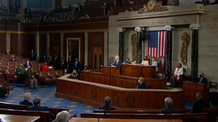 Выступление Байдена в Конгрессе не понравилось республиканцам