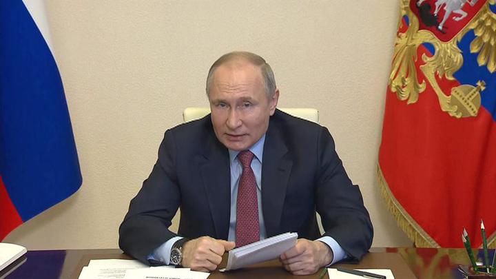 Владимир Путин подписал ряд законов