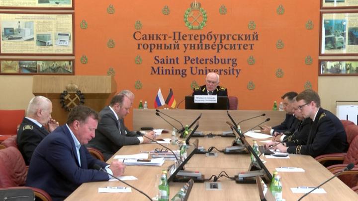 Равноправный диалог: открылась 13-я Российско-германская сырьевая конференция