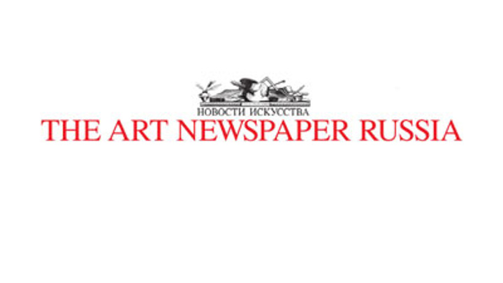 """The Art Newspaper Russia"""