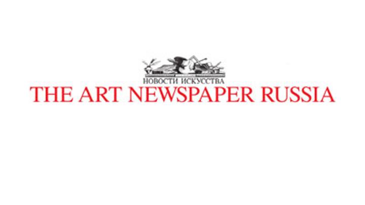 """The Art Newspaper Russia"""