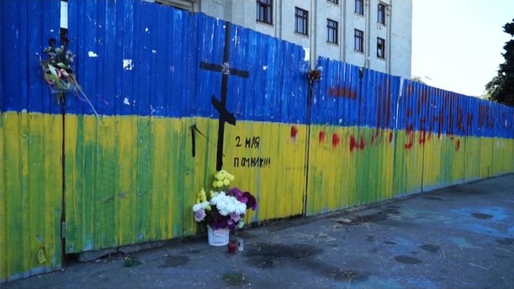 В США вспомнили о трагедии в Одессе