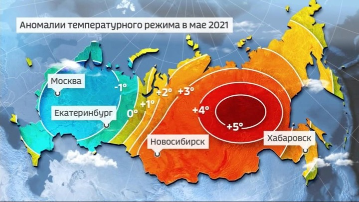 Прогноз погоды на майские праздники