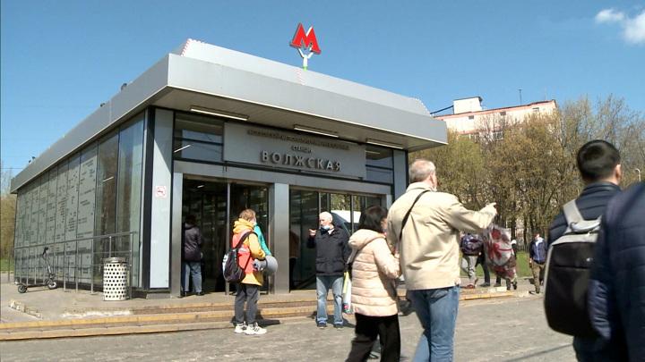Все станции салатовой ветки Московского метро открыты для пассажиров