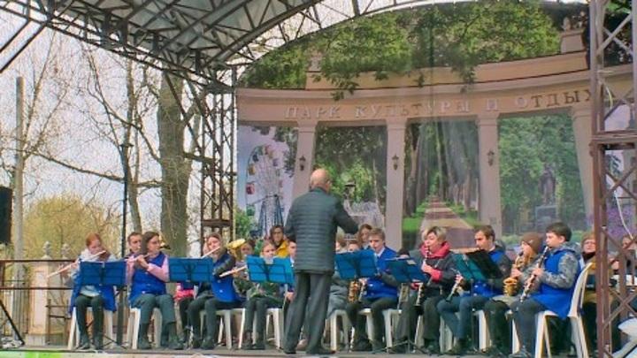 В Центральном парке Калуги стартовал летний творческий сезон
