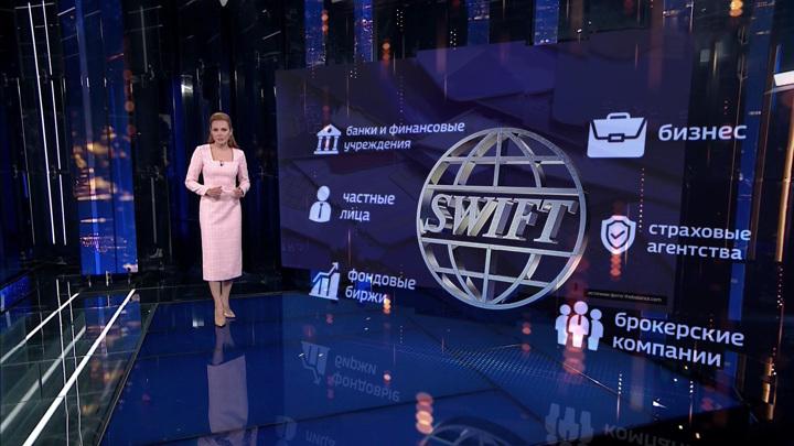 Новый предлог: мошенники разводят россиян, обещая защитить от санкций