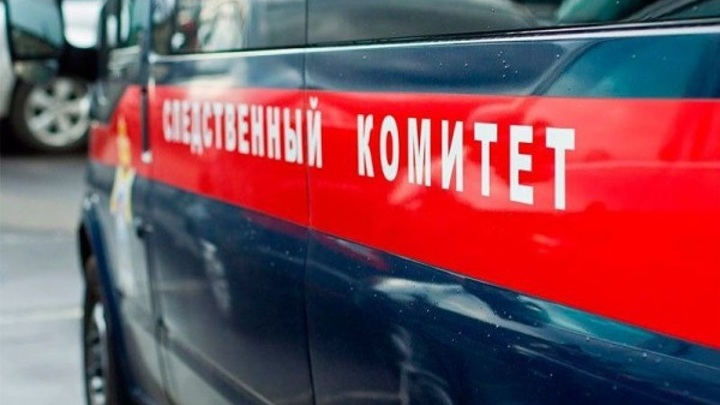 Руководителя Росимущества задержали в Ставрополе