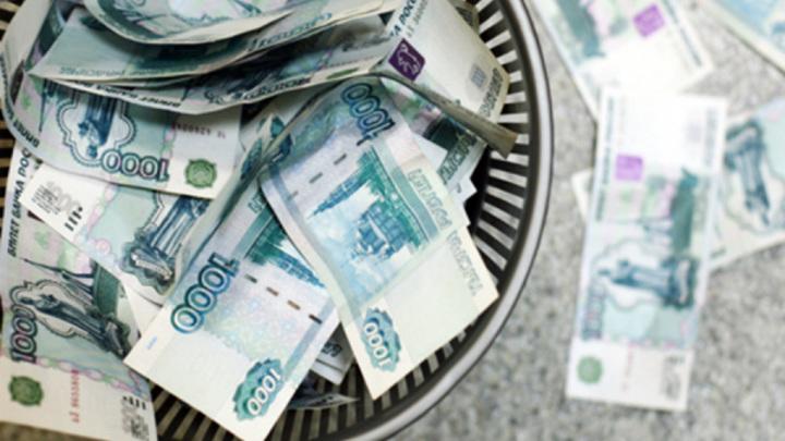 Костромичка выбросила в помойку 30 тысяч рублей и получила штраф