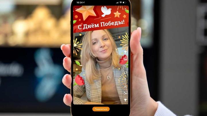"""9 мая в """"Одноклассниках"""" можно будет передать знамя Победы"""