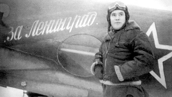 Во Франции установили мемориальную доску Александру Ткаченко