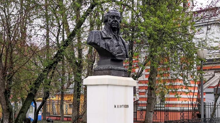 Бюст Михаила Кутузова в Москве отреставрируют к 210-летию Отечественной войны 1812-го года
