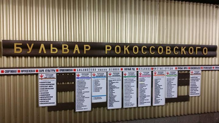 Уборщик в московском метро ранил полицейского ножом