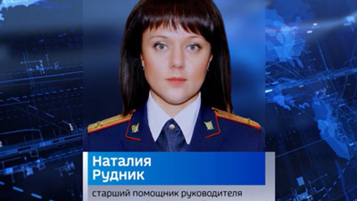 Причиной гибели трех человек при пожаре в Волгограде могло стать курение