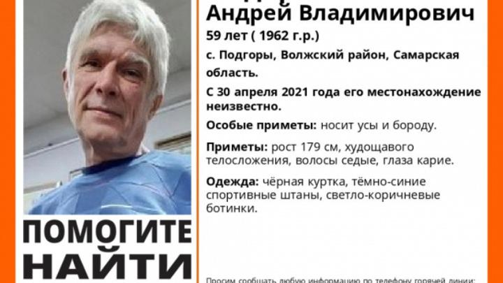 Пропал известный самарский журналист Андрей Федоров