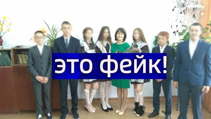 В Сети появилось фейковое фото напавшего на казанскую школу