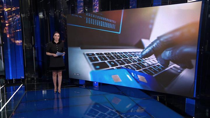 Центробанк предлагает новые меры борьбы с кибермошенничеством