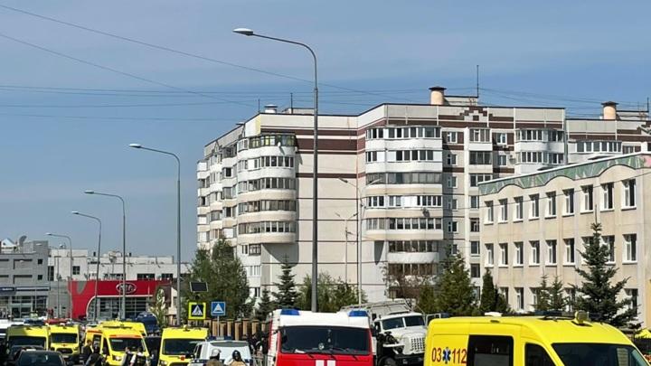 Прокуратура начала проверку после трагедии в казанской гимназии