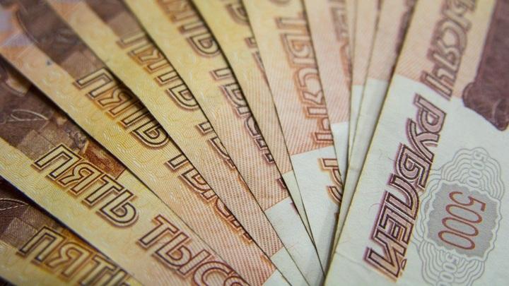 Севастополец оплатил более миллиона долгов по кредитам чтобы выехать за границу