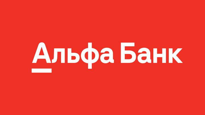 """Альфа-Банк признан """"Инноватором года""""по версии Global Finance"""