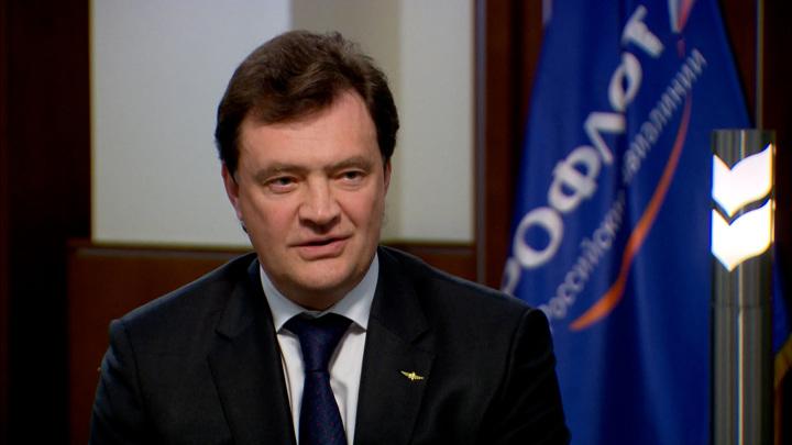"""Бонусы за прививку: гендиректор """"Аэрофлота""""  рассказал о планах"""