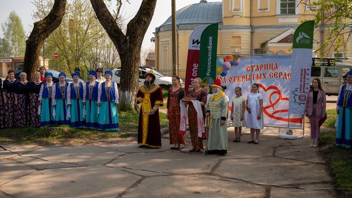 Старица и Берново вошли в список самых красивых территорий России