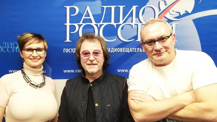 Алла Волохина, Александр Кутиков и Вячеслав Коновалов