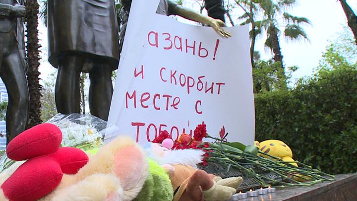 В память жертв трагедии в Казани в Сочи возник стихийный мемориал