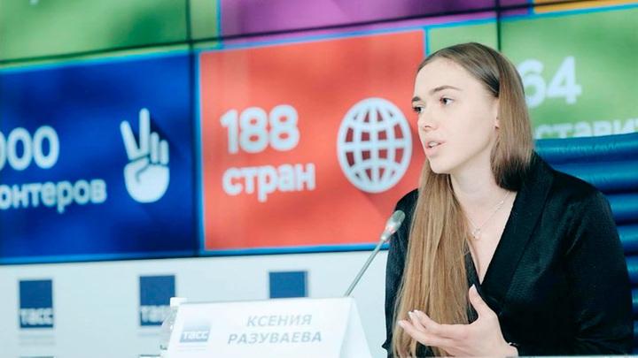 Руководителем Росмолодежи назначена Ксения Разуваева