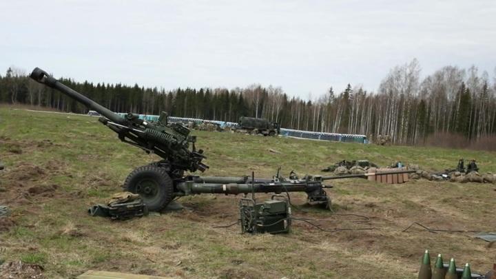 """""""Это провокация"""": эксперты – о масштабных учениях НАТО у границ России"""