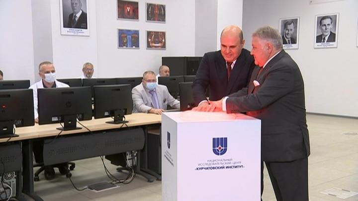 В Курчатовском институте запустили уникальную термоядерную установку
