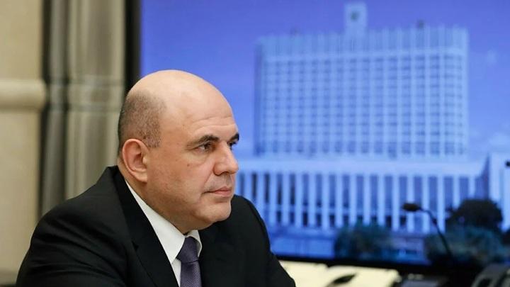 Кабмин намерен выделить более 1 млрд руб. для вложений в инфраструктуру туризма