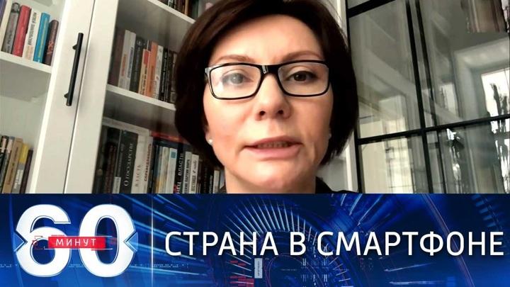 Экс-депутат Рады о царящей на Украине наглости, тупости и безысходности