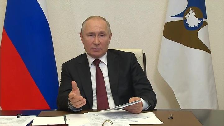 Путин: РФ ждет от ЕАЭС оперативной координации по сдерживанию цен на продукты